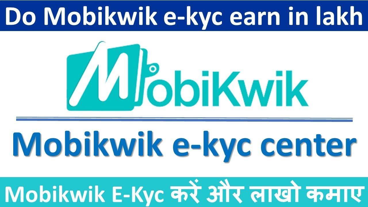 Mobikwik E-Kyc करें और लाखो कमाए   Start Mobikwik e-kyc Point and earn in  lakh