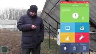 Сонячна станція 30кВт Хмельницька обл. розташування на грунті