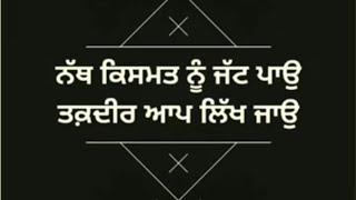 Taqdeer || Nav Randhawa || WhatsApp status video || download ||