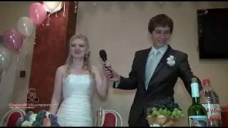 Веселый свадебный застольный конкурс для молодоженов на свадьбе