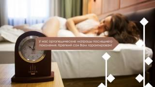Добро пожаловать в первый отель в ЭКОстиле в Хабаровске(Новая Гостиница в центре Хабаровска! Верба это современный, модный отель для людей динамичных, культурных,..., 2017-01-31T11:18:50.000Z)