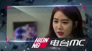 yoo in na - fashion king korea profile
