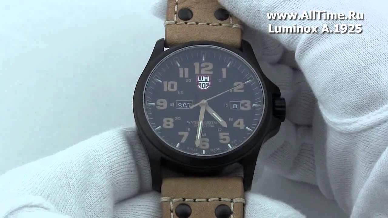 В магазинах dawos представлены мужские и женские швейцарские часы « люминокс». Ознакомиться с ценами и купить понравившуюся модель.