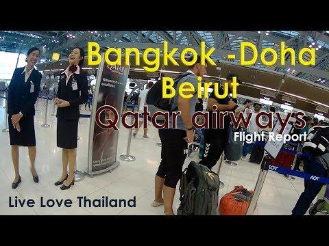 Bangkok ✈️ Doha ✈️ Beirut✈️ - Flight report - Check inn - arrivals - departures & More