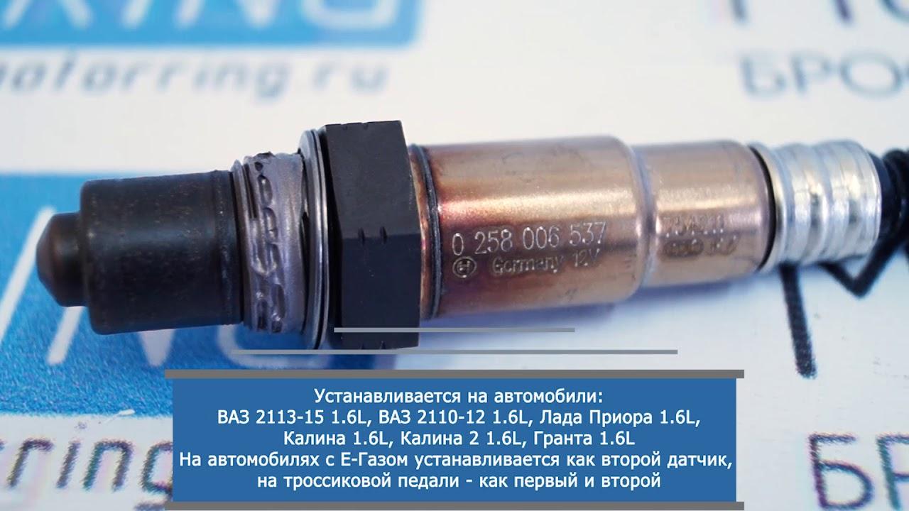 Карбюратор СОЛЕКС (Часть 11.2): Настройка по датчику кислорода .