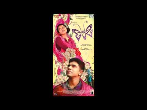 Malare Ninne Premam - Nivin Pauly Download Mp3 [2015]