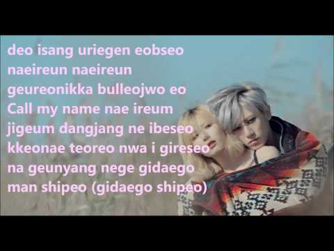 Now Lyrics - Troublemaker (Hyuna & JS)