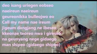 Repeat youtube video Now Lyrics - Troublemaker (Hyuna & JS)
