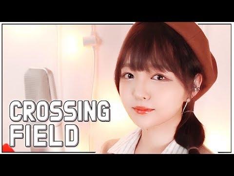 Crossing Field ★Sword Art Online (ソードアート・オンライン) OP - LiSA Cover By V0RA