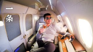 80-post-80-from-china-experiences-first-class-cabins-worldwide
