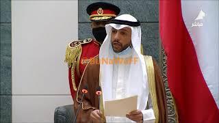 كلمة رئيس مجلس الأمة مرزوق الغانم أمام صاحب السمو أمير البلاد الشيخ نواف الأحمد