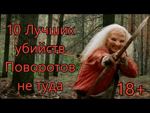 Склифосовский 4 сезон 5 серия - Склиф 4 - Мелодрама | Фильмы и сериалы - Русские мелодрамы