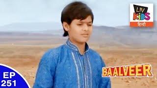 Baal Veer - बालवीर - Episode 251 - Ballu Returns
