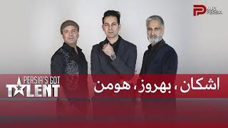 Persia's Got Talent - انتخابی قشنگ از آهنگهای ابی