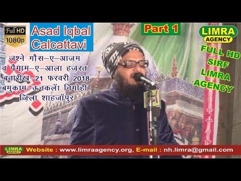 Asad Iqbal Calucattavi Part 1, Nizamat Yusuf Raza, 21 February 2018 Shajahanpur HD India
