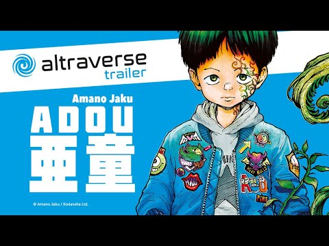 »ADOU« - altraverse Trailer