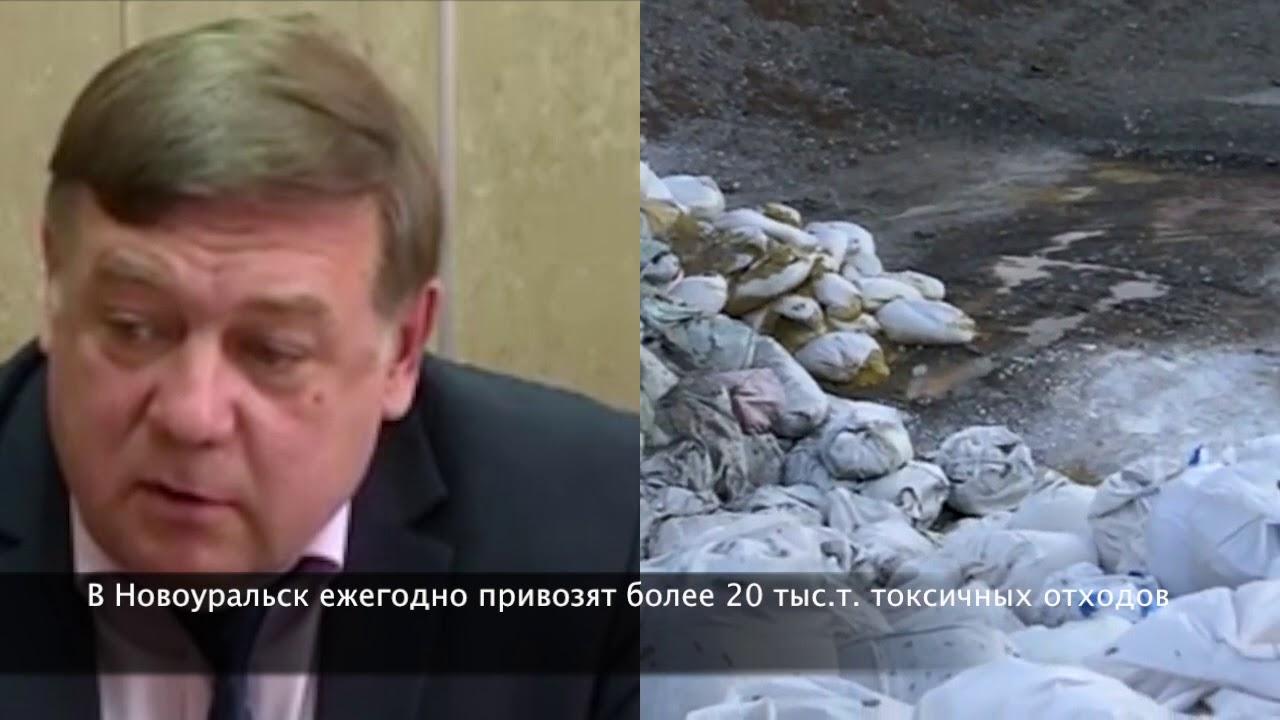 Новоуральск - большая свалка