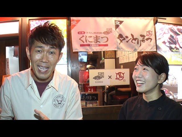 【SUSHI★BOYSのいたずら】広島名物 汁なし担々麺 Fujiyamaのだけ◯◯にw #107