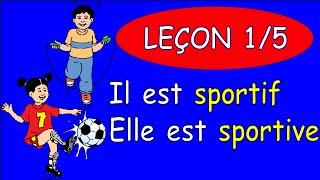 Урок французского языка 1. Грамматика часть 5. #французскийязык