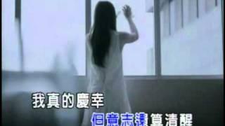 [KTV] 極限-徐佳瑩
