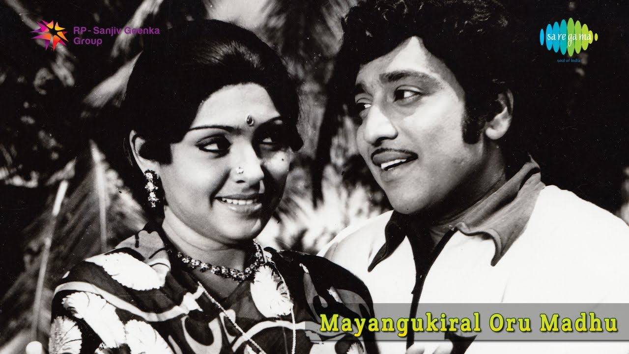 Neengal Kettavai Tamil Mp3 Songs Download