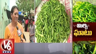 Summer Effect || Green Chilli Prices Touch Rs 75 Per KG || V6 News