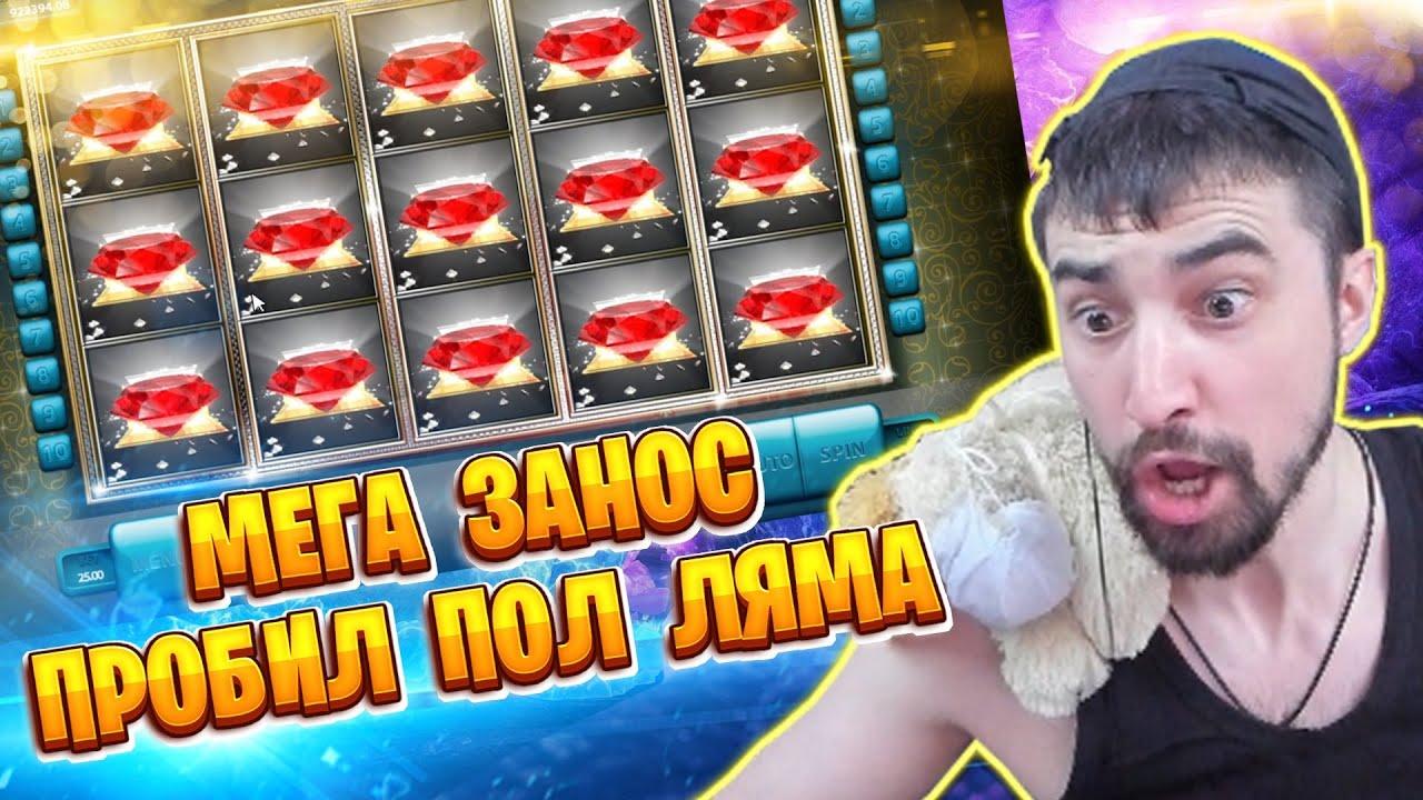 Обзор онлайн Казино Play Fortuna (Плей Фортуна). Проверка лицензии игровых автоматов. Отзыв. вулкан?