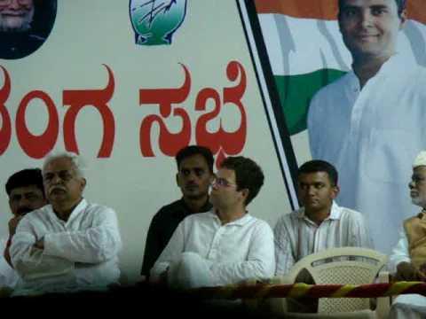 Rahul Gandhi and SM Krishna campaign for Krishna