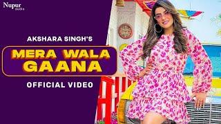 AKSHARA SINGH   MERA WALA GANA Full Video Song | New Bhojpuri Song 2021 | Superhit Bhojpuri Song