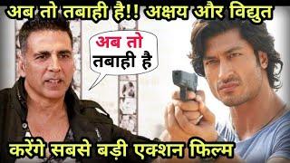 akshay kumar and vidyut jamwal will do the biggest action film | dhoom 4