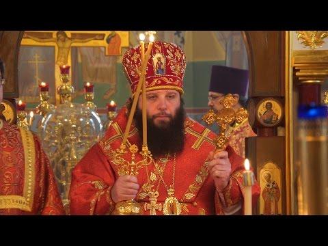 His Grace Bishop Nicholas Visits Holy Epiphany Church (Boston)