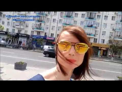 Киев. Опрос. Какое