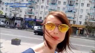 Киев. Опрос. Какое государство для Украины дружеское/вражеское?
