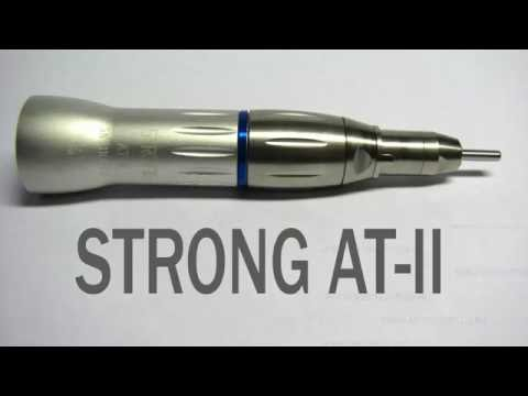 STRONG AT-II - прямой наконечник разборка STRONG AT-II - disassembly handpiece