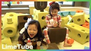 애플 키즈카페 블럭 타요 버스 실내 놀이터 장난감 놀이ㅣ미니 팬미팅 2편 Indoor Playground  ТАЙО Игрушки  & Toy 라임튜브