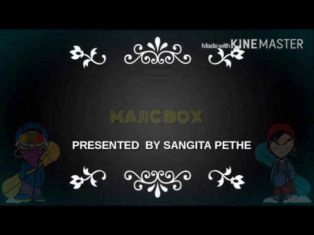 MAGIC BOX  ( ???? ) ?????? ? ?? ? ?????