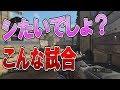 【BO4 実況】見ると絶対やりたくなる試合!! part 36 ドミネーション ななか】