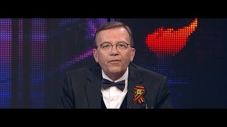 Россия – Запад  конфронтация или соотрудничество?