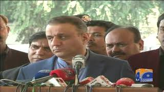 Breaking News - Orange Line train project to be completed by July 2019, says Aleem Khan