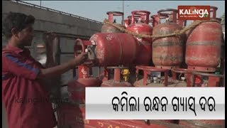 Subsidised LPG price slashed by Rs 6.5; market priced cooking gas cut by Rs 133 | Kalinga TV
