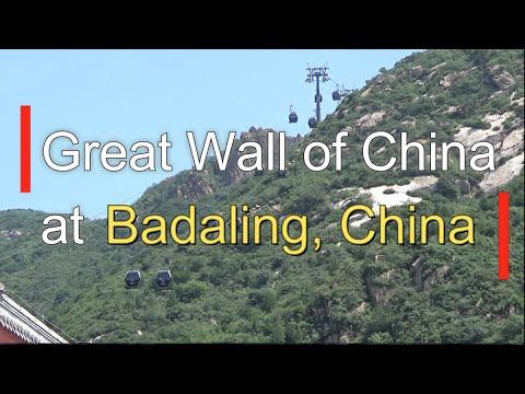 The Great Wall of China at Badaling Beijing - China Travel Vloggers