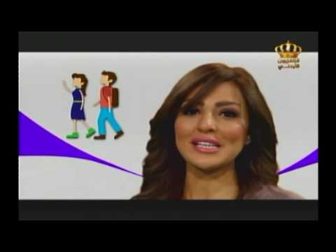 Jordan TV Live Stream