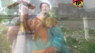 Dhola Sanu Pyaar Diyan Nashiyan - Ashraf Mirza - Latest Punjabi And Saraiki Song