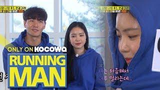 Kwang Soo and Eun Ji versus Jong Kook and Na Eun! [Running Man Ep 433]