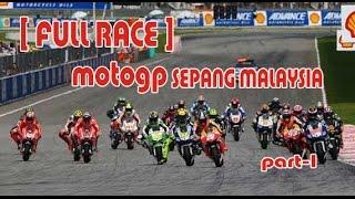 motogp sepang malaysia 30 oktober 2016 full race
