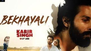 Bekhayali Lyrics | kabir singh | shahid kapoor | kiyara aadvani | Bekhyali lyrics | gaana lyrics