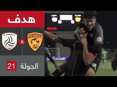 ملخص واهداف مباراة  الشباب والقادسية 1 - 0 الجمعة  22-02-2019 الدوري السعودي