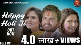 ✓ Happy Holi Ji || हैपी होली जी | Haryanvi DJ Song 2018 | Sanju Khewriya, Shikha & Shivani Raghav