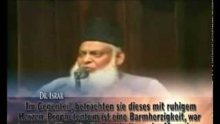 Gelehrter gesteht falsche Interpretation der Anti-Ahmadiyya - Chatem - Siegel der Propheten