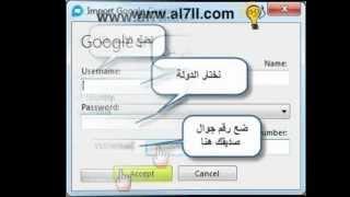 تثبيت الواتساب على كمبيوتر ويدعم العربي whatsapp on windows